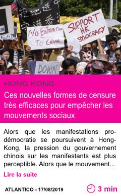 Societe ces nouvelles formes de censure tres efficaces pour empecher les mouvements sociaux page001