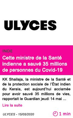 Societe cette ministre de la sante indienne a sauve 35 millions de personnes du covid 19