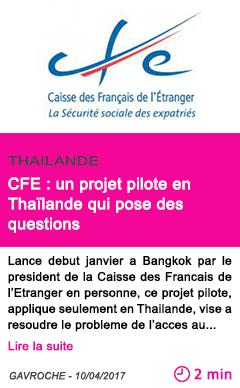Societe cfe un projet pilote en thailande qui pose des questions