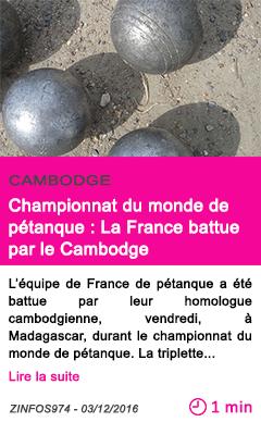 Societe championnat du monde de petanque la france battue par le cambodge