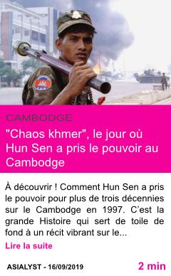 Societe chaos khmer le jour ou hun sen a pris le pouvoir au cambodge page001