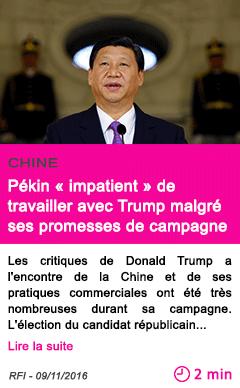 Societe chine pekin impatient de travailler avec trump malgre ses promesses de campagne
