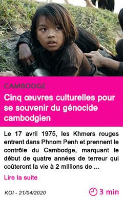Societe cinq uvres culturelles pour se souvenir du genocide cambodgien