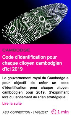 Societe code d identification pour chaque citoyen cambodgien d ici 2019