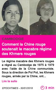 Societe comment la chine rouge soutenait le macabre regime des khmers rouges