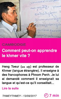 Societe comment peut on apprendre le khmer vite