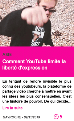 Societe comment youtube limite la liberte d expression