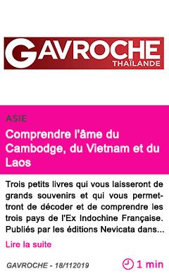 Societe comprendre l ame du cambodge du vietnam et du laos