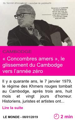 Societe concombres amers le glissement du cambodge vers l annee zero page001