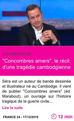 Societe concombres amers le recit d une tragedie cambodgienne page001