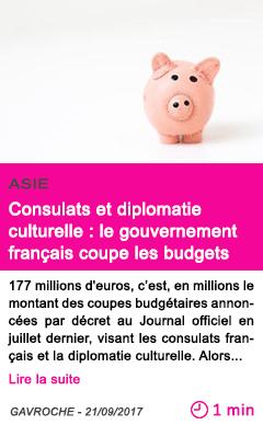 Societe consulats et diplomatie culturelle le gouvernement francais coupe les budgets