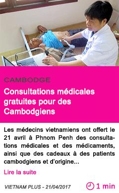 Societe consultations medicales gratuites pour des cambodgiens
