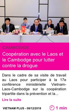Societe cooperation avec le laos et le cambodge pour lutter contre la drogue page001