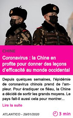 Societe coronavirus la chine en profite pour donner des lecons d efficacite au monde occidental