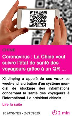 Societe coronavirus la chine veut suivre l e tat de sante des voyageurs gra ce a un qr code