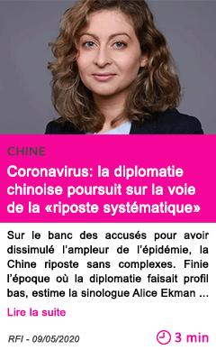 Societe coronavirus la diplomatie chinoise poursuit sur la voie de la riposte systematique