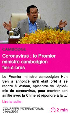 Societe coronavirus le premier ministre cambodgien fier a bras