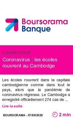 Societe coronavirus les ecoles rouvrent au cambodge page001