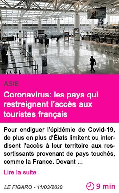 Societe coronavirus les pays qui restreignent l acces aux touristes francais