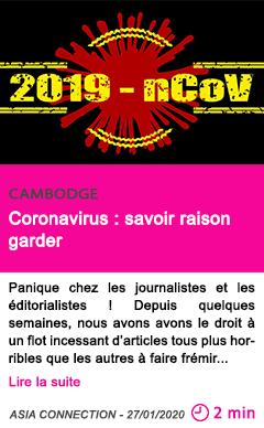 Societe coronavirus savoir raison garder
