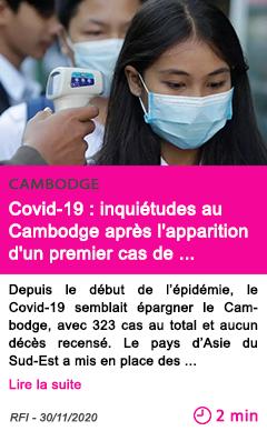 Societe covid 19 inquie tudes au cambodge apre s l apparition d un premier cas de contagion communautaire