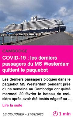 Societe covid 19 les derniers passagers du ms westerdam quittent le paquebot