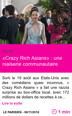 Societe crazy rich asians une niaiserie communautaire page001