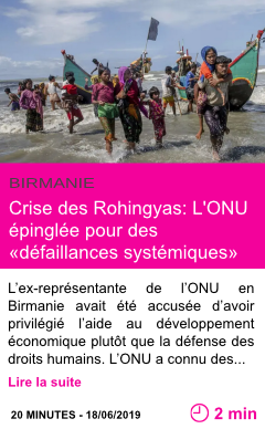 Societe crise des rohingyas l onu epinglee pour des defaillances systemiques page001