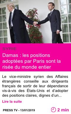 Societe damas les positions adoptees par paris sont la risee du monde entier page001