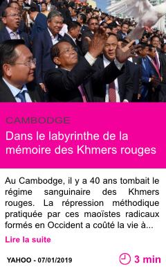 Societe dans le labyrinthe de la memoire des khmers rouges page001