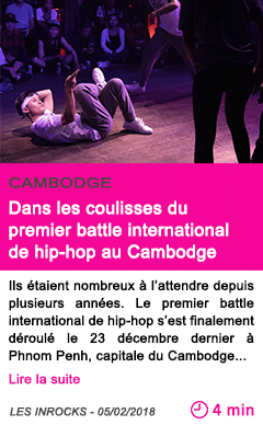 Societe dans les coulisses du premier battle international de hip hop au cambodge
