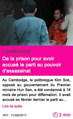 Societe de la prison pour avoir accuse le parti au pouvoir d assassinat