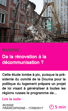 Societe de la renovation a la decommunisation