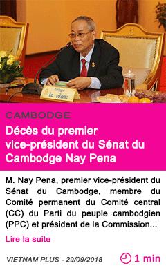 Societe deces du premier vice president du senat du cambodge nay pena