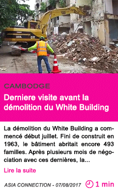 Societe derniere visite avant la demolition du white building