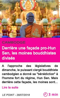 Societe derriere une facade pro hun sen les moines bouddhistes divises