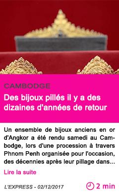 Societe des bijoux pilles il y a des dizaines d annees de retour