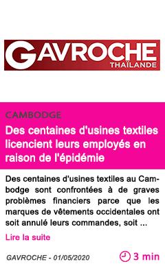 Societe des centaines d usines textiles licencient leurs employes en raison de l epidemie