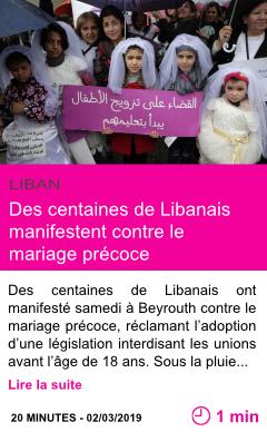 Societe des centaines de libanais manifestent contre le mariage precoce page001