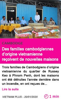 Societe des familles cambodgiennes d origine vietnamienne recoivent de nouvelles maisons