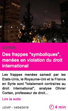 Societe des frappes symboliques menees en violation du droit international