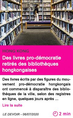 Societe des livres pro democratie retires des bibliotheques hongkongaises