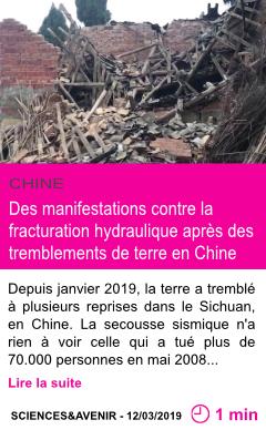 Societe des manifestations contre la fracturation hydraulique apres des tremblements de terre en chine page001