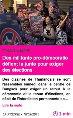 Societe des militants pro democratie defient la junte pour exiger des elections