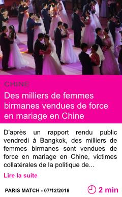 Societe des milliers de femmes birmanes vendues de force en mariage en chine page001