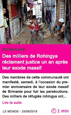 Societe des milliers de rohingya reclament justice un an apres leur exode massif