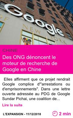 Societe des ong denoncent le moteur de recherche de google en chine page001
