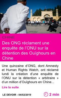 Societe des ong reclament une enquete de l onu sur la detention des ouighours en chine page001