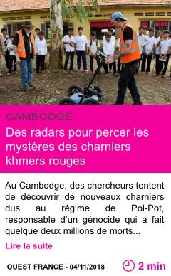 Societe des radars pour percer les mysteres des charniers khmers rouges page001