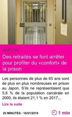 Societe des retraites se font arreter pour profiter du confort de la prison page001